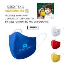 Máscara Reutilizável para Criança - Galant
